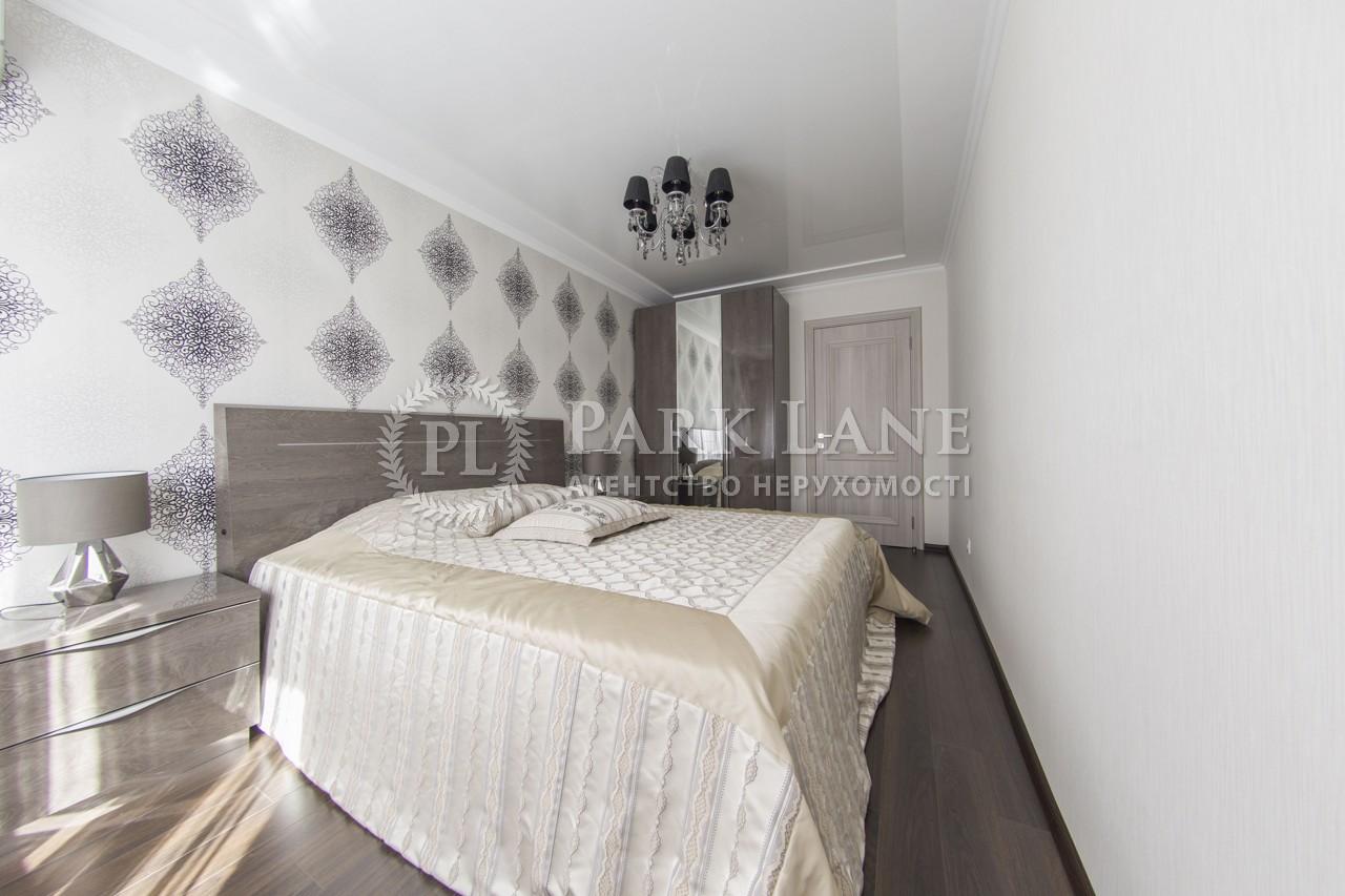 Квартира Лесі Українки бул., 10, Київ, L-24582 - Фото 15
