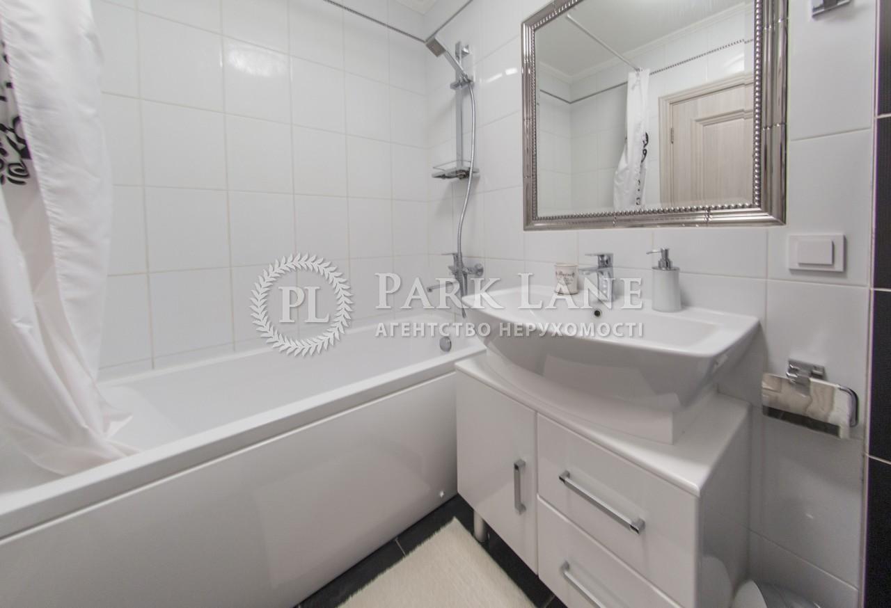 Квартира Лесі Українки бул., 10, Київ, L-24582 - Фото 20
