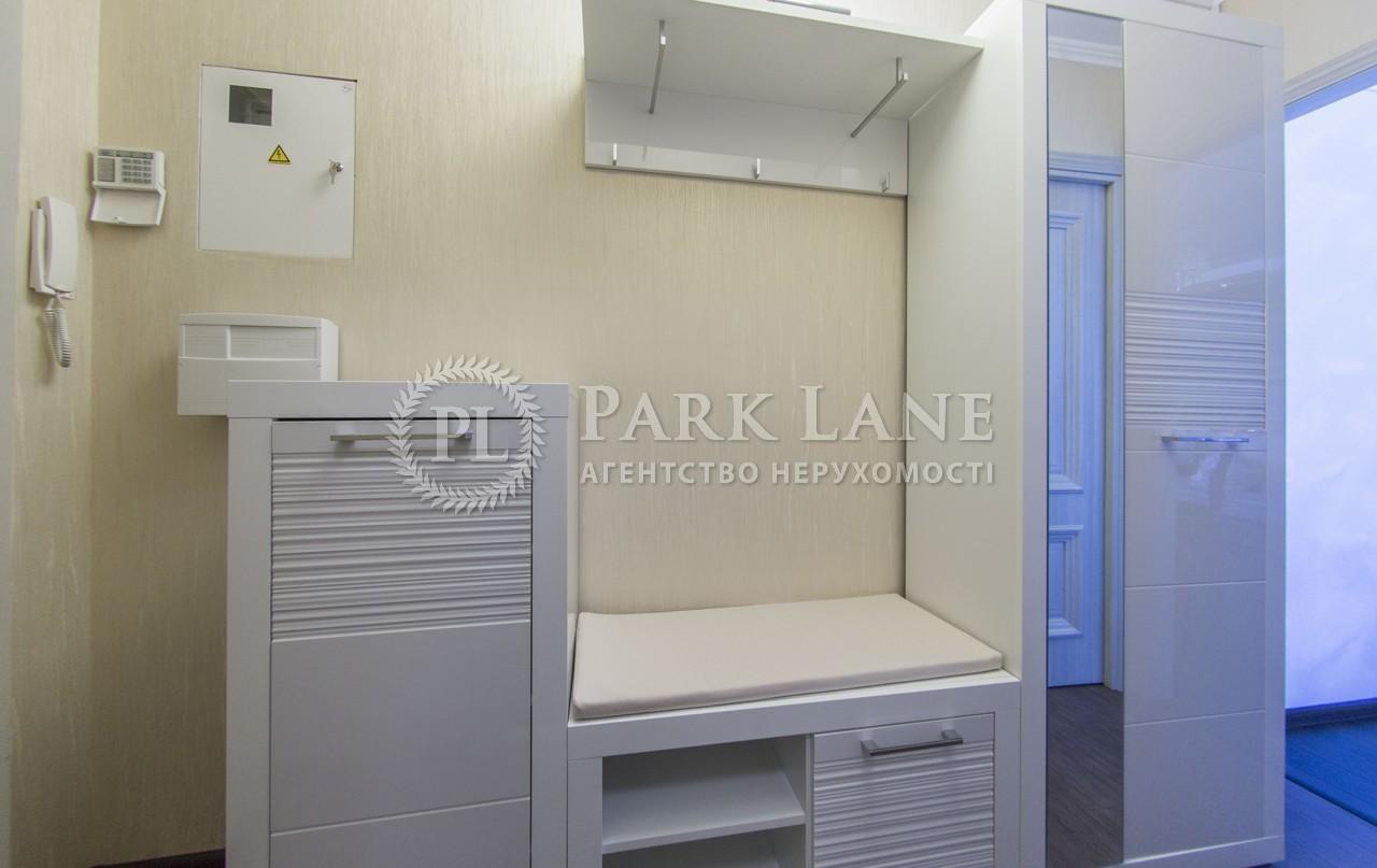 Квартира Лесі Українки бул., 10, Київ, L-24582 - Фото 23