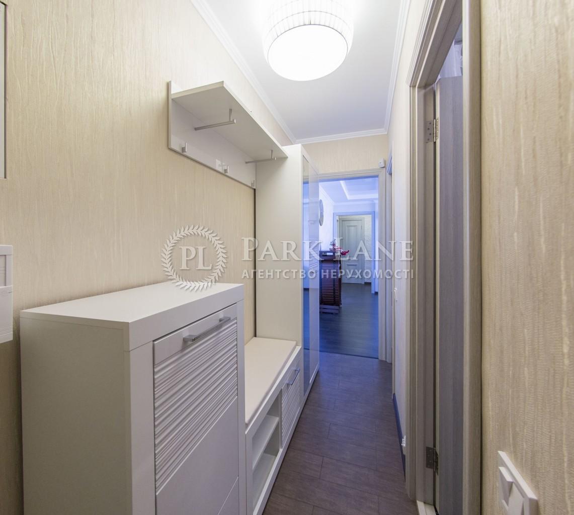Квартира Лесі Українки бул., 10, Київ, L-24582 - Фото 24