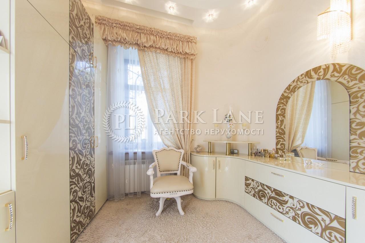 Квартира ул. Лютеранская, 8, Киев, K-25279 - Фото 10