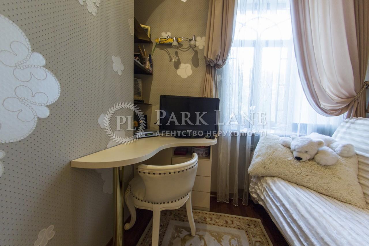 Квартира ул. Лютеранская, 8, Киев, K-25279 - Фото 13