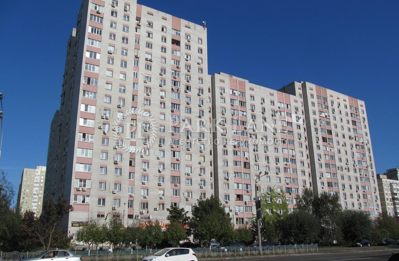 Квартира B-93522, Ревуцького, 5, Київ - Фото 1