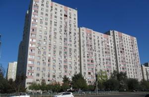Квартира B-93522, Ревуцкого, 5, Киев - Фото 1