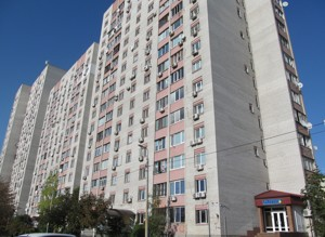 Квартира B-93522, Ревуцкого, 5, Киев - Фото 2