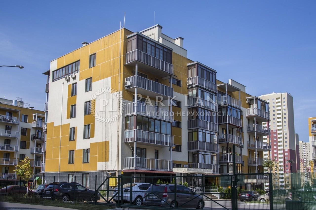 Квартира ул. Кавалеридзе Ивана, 5, Киев, Z-232883 - Фото 5