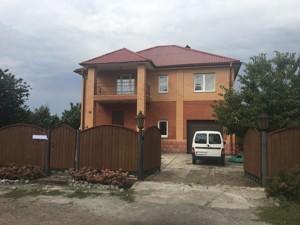 Дом Z-1288650, Чубинское - Фото 2