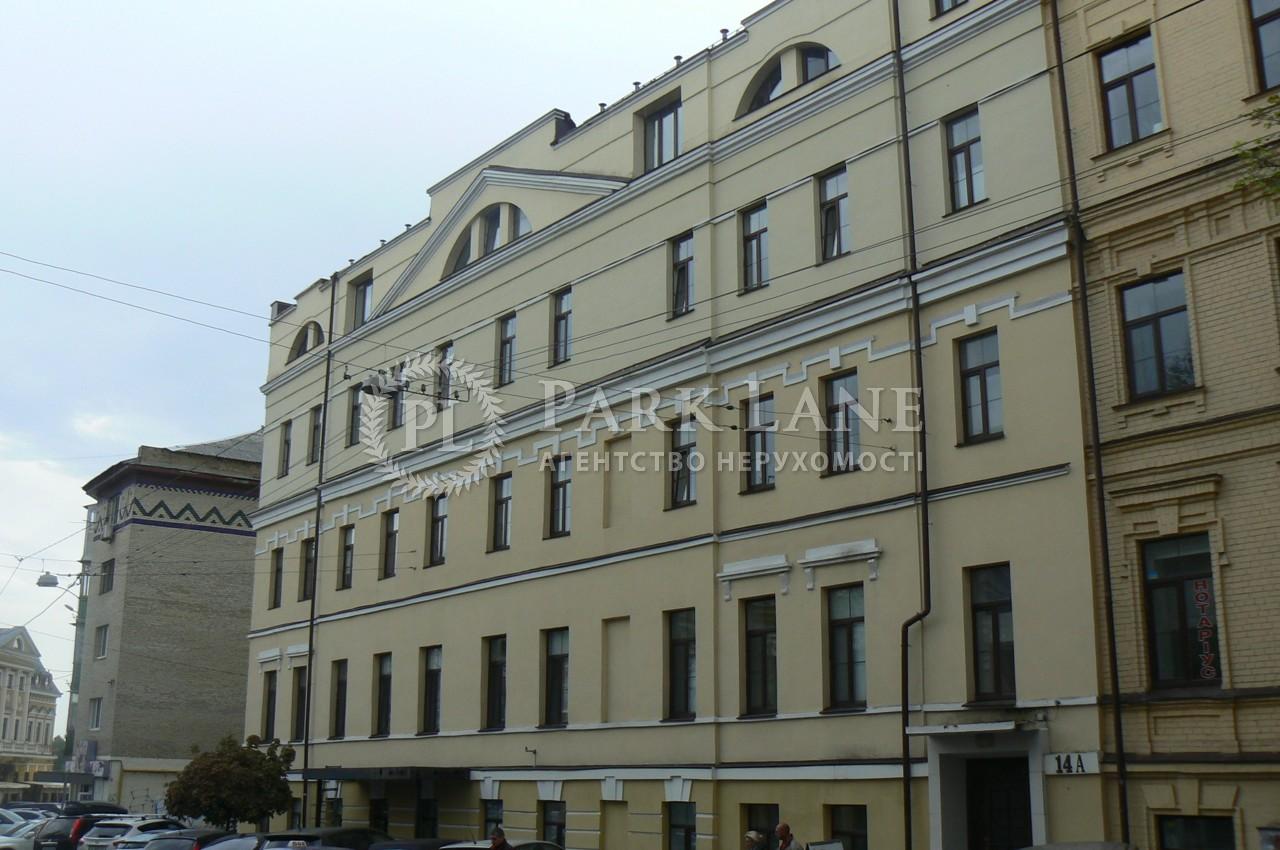 Бизнес-центр, ул. Игоревская, Киев, N-18617 - Фото 8