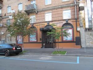 Магазин, C-97611, Дарвина, Киев - Фото 42