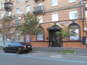 Магазин, C-97611, Дарвина, Киев - Фото 43
