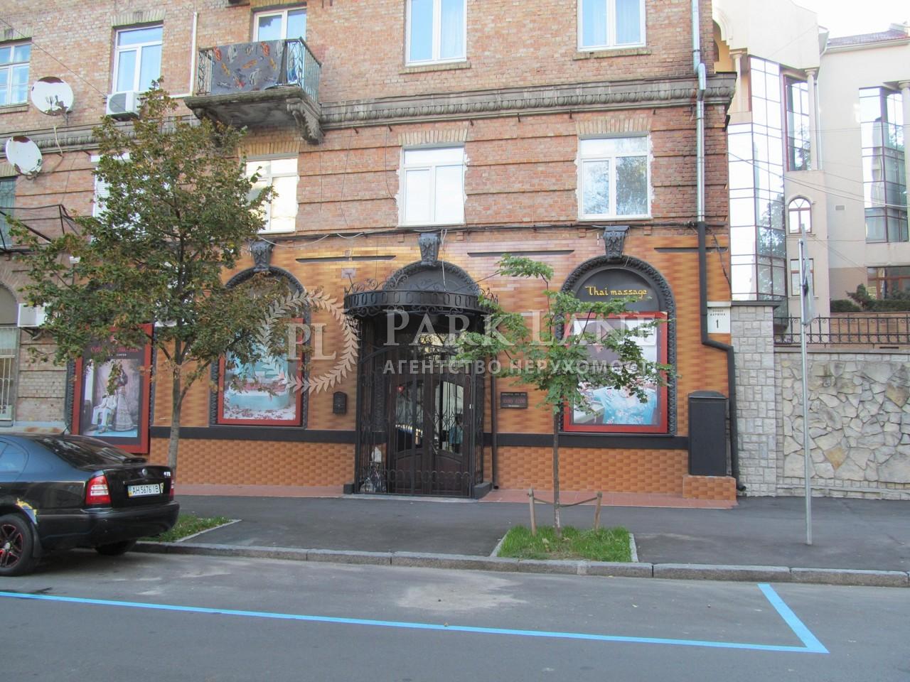 Магазин, C-97611, Дарвина, Киев - Фото 44