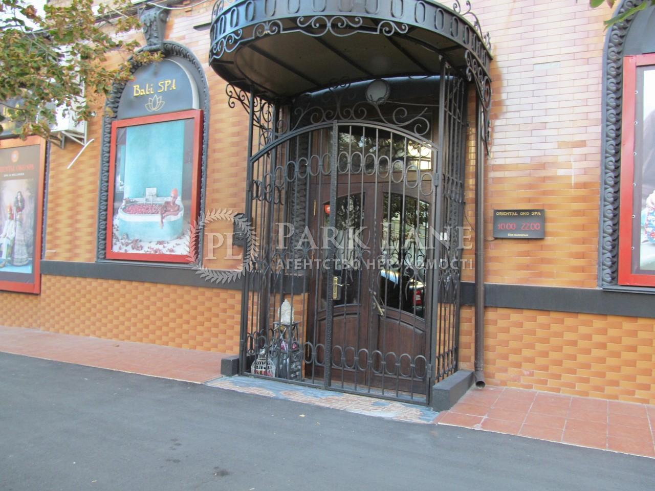 Магазин, C-97611, Дарвина, Киев - Фото 41