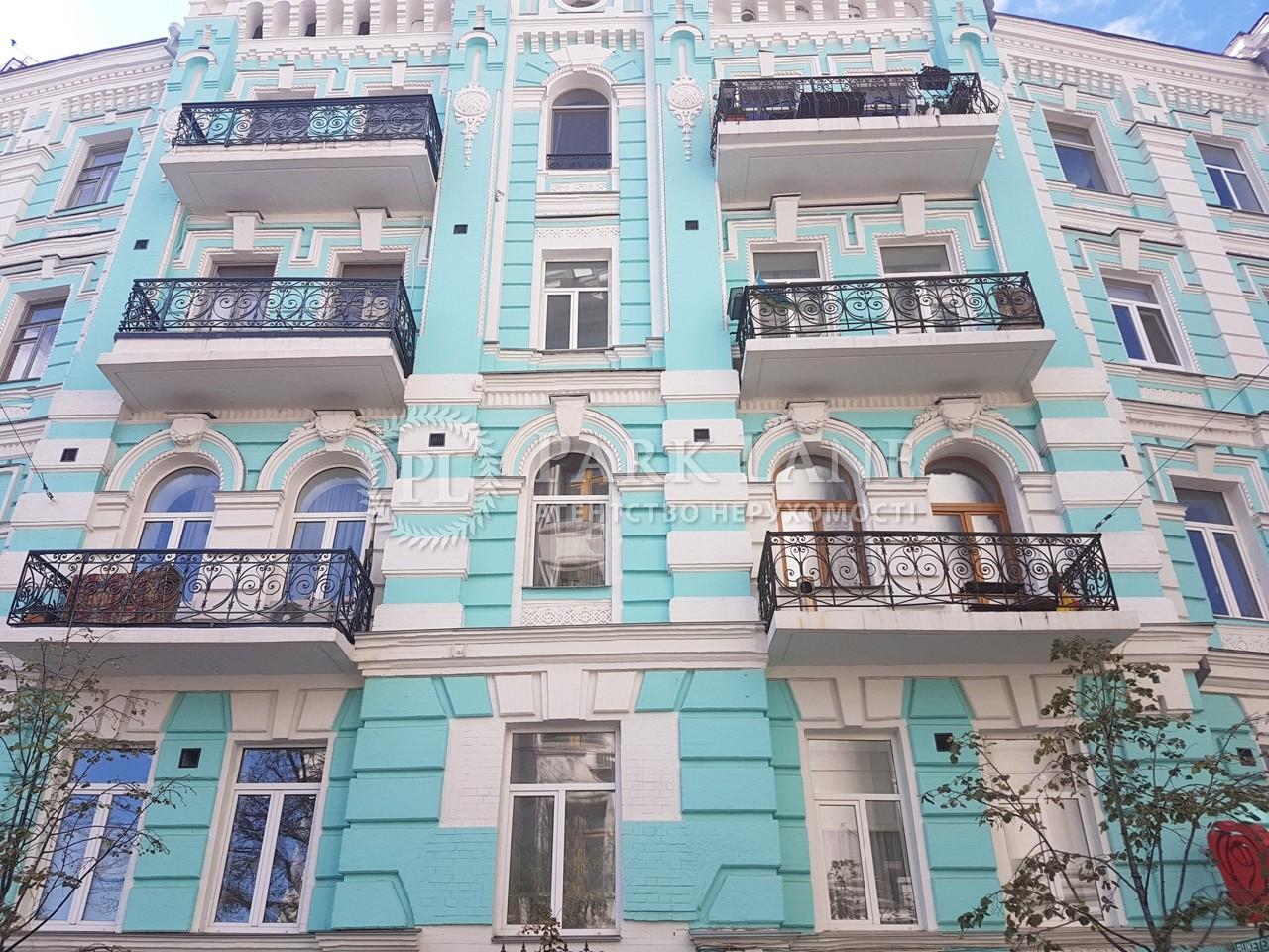 Квартира ул. Десятинная, 1/3, Киев, Z-391375 - Фото 1