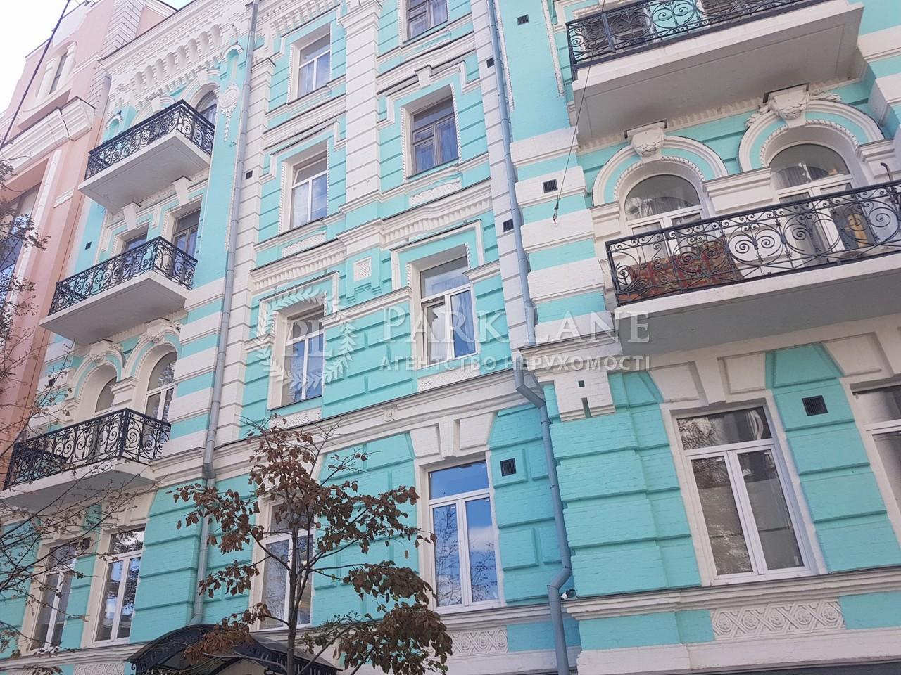 Квартира ул. Десятинная, 1/3, Киев, Z-391375 - Фото 13