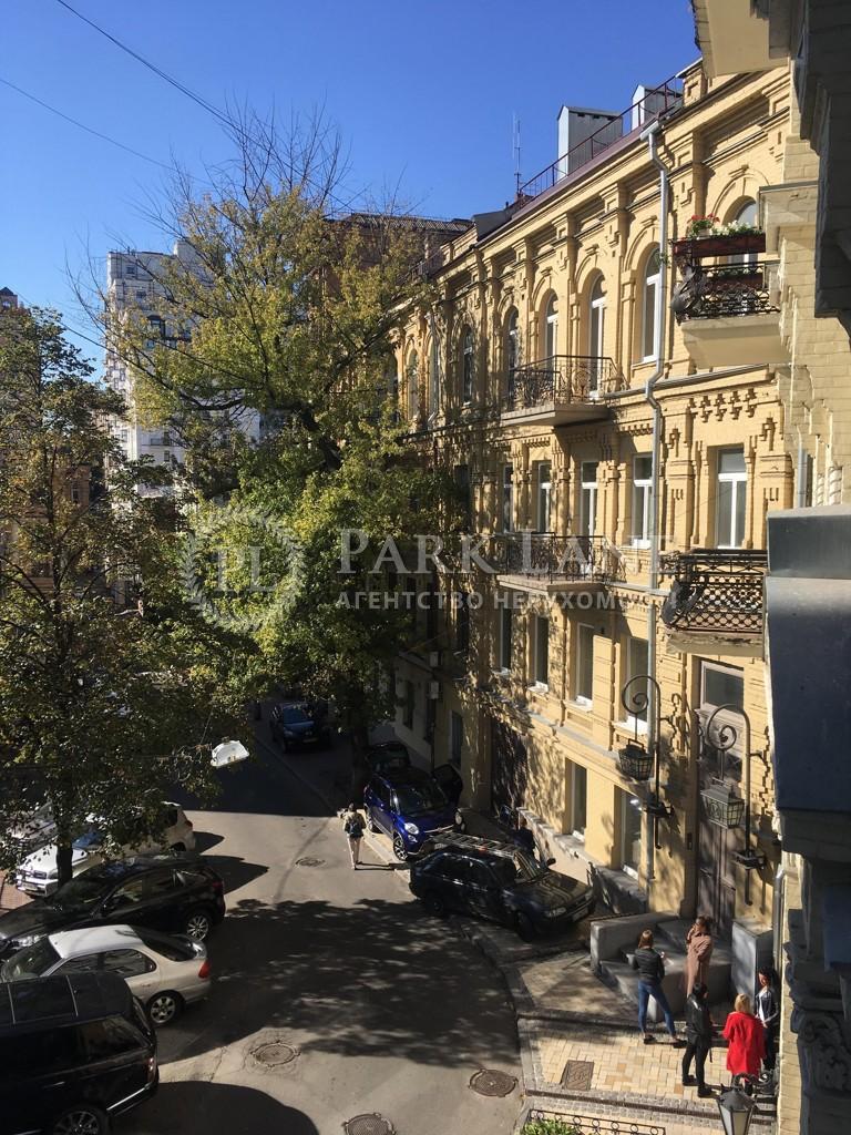 Квартира Михайловский пер., 12, Киев, B-95562 - Фото 13
