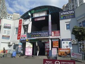 Магазин, Z-1653080, Лисковская, Киев - Фото 10