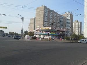 Магазин, Z-1653080, Лисковская, Киев - Фото 11