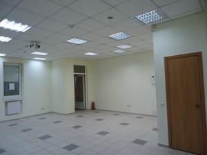 Магазин, Z-1653080, Лисковская, Киев - Фото 4