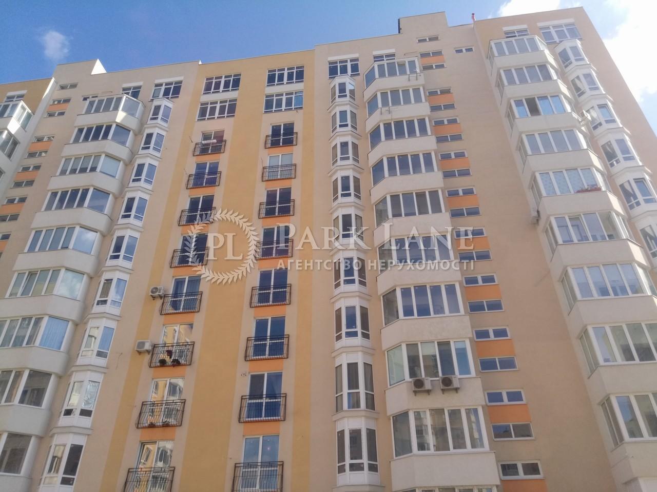 Квартира ул. Леси Украинки, 12, Святопетровское (Петровское), I-28460 - Фото 1