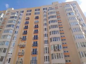 Квартира I-28460, Леси Украинки, 12, Святопетровское (Петровское) - Фото 1