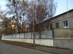 Нежитлове приміщення, R-4965, Шепелєва Миколи, Київ - Фото 10
