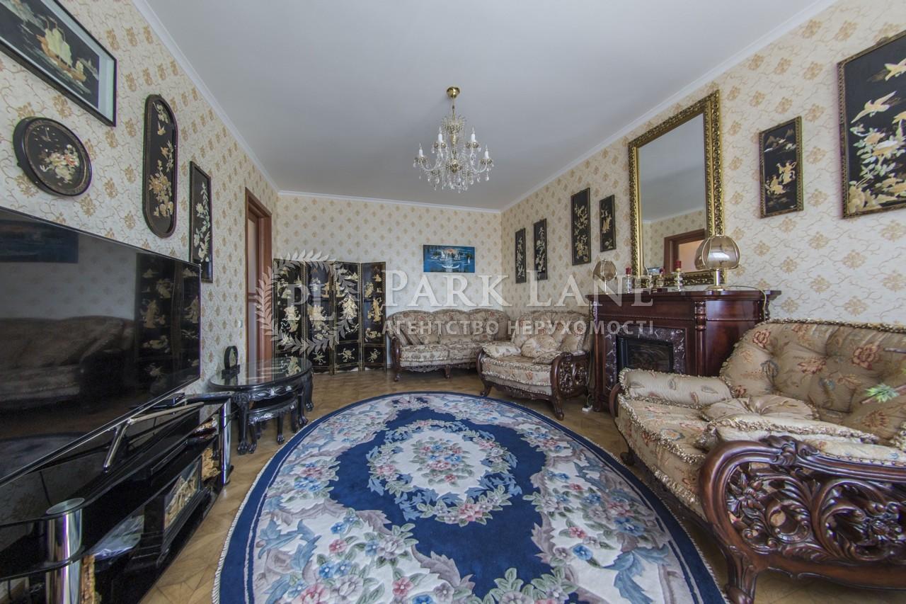 Квартира Кудрявский спуск, 3б, Киев, R-11403 - Фото 6