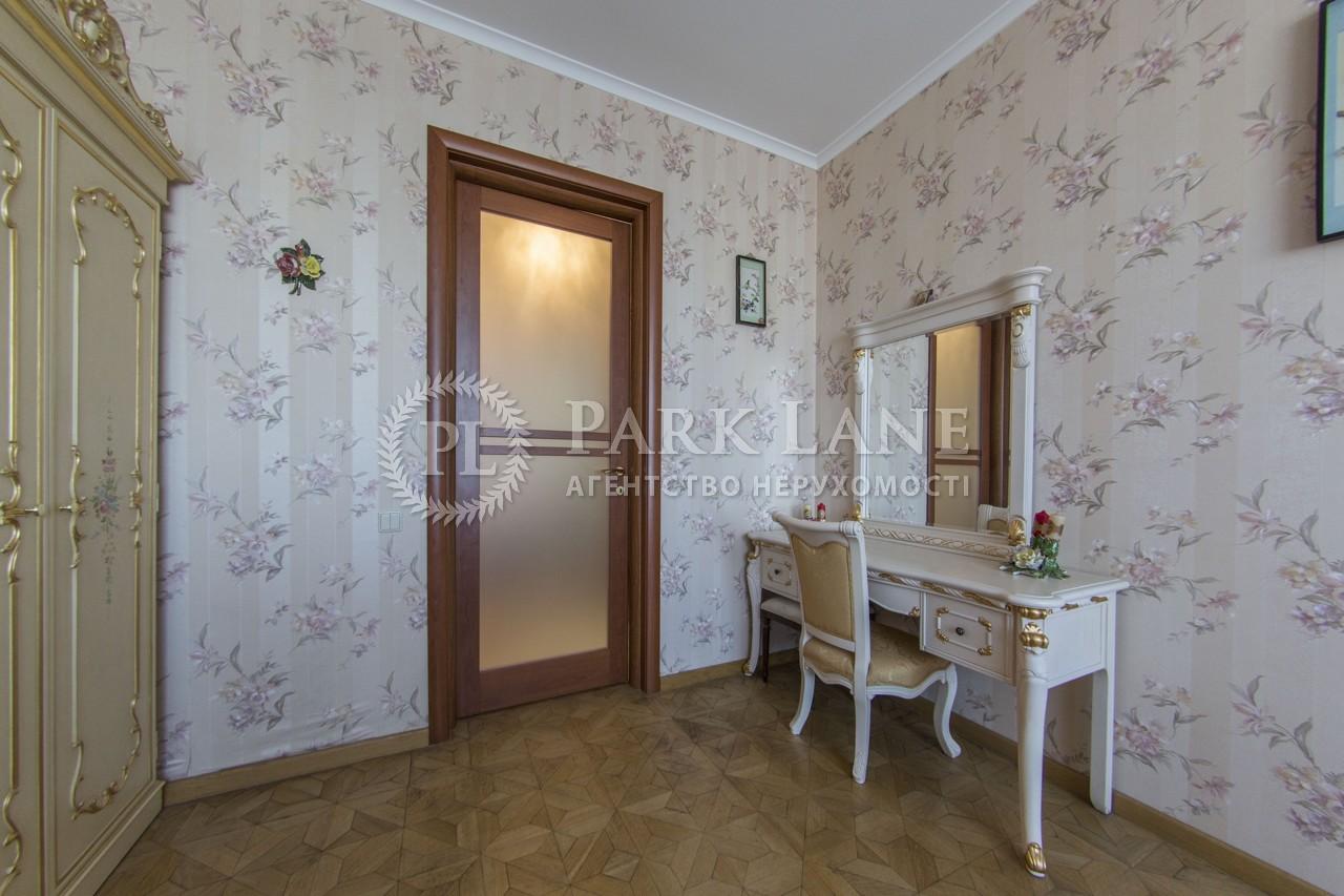 Квартира Кудрявский спуск, 3б, Киев, R-11403 - Фото 15