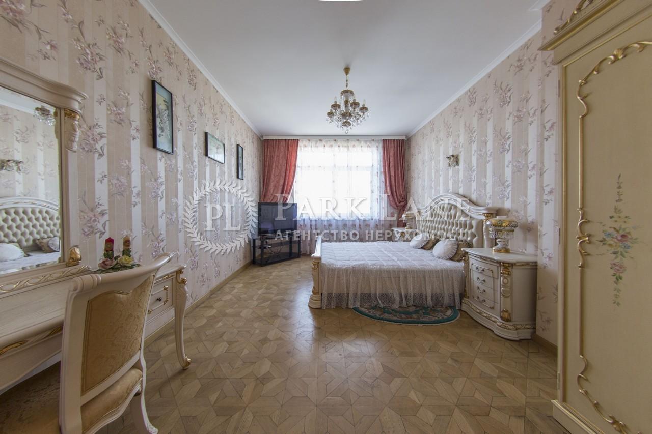 Квартира Кудрявский спуск, 3б, Киев, R-11403 - Фото 13