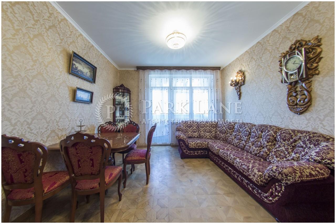 Квартира Кудрявский спуск, 3б, Киев, R-11403 - Фото 16
