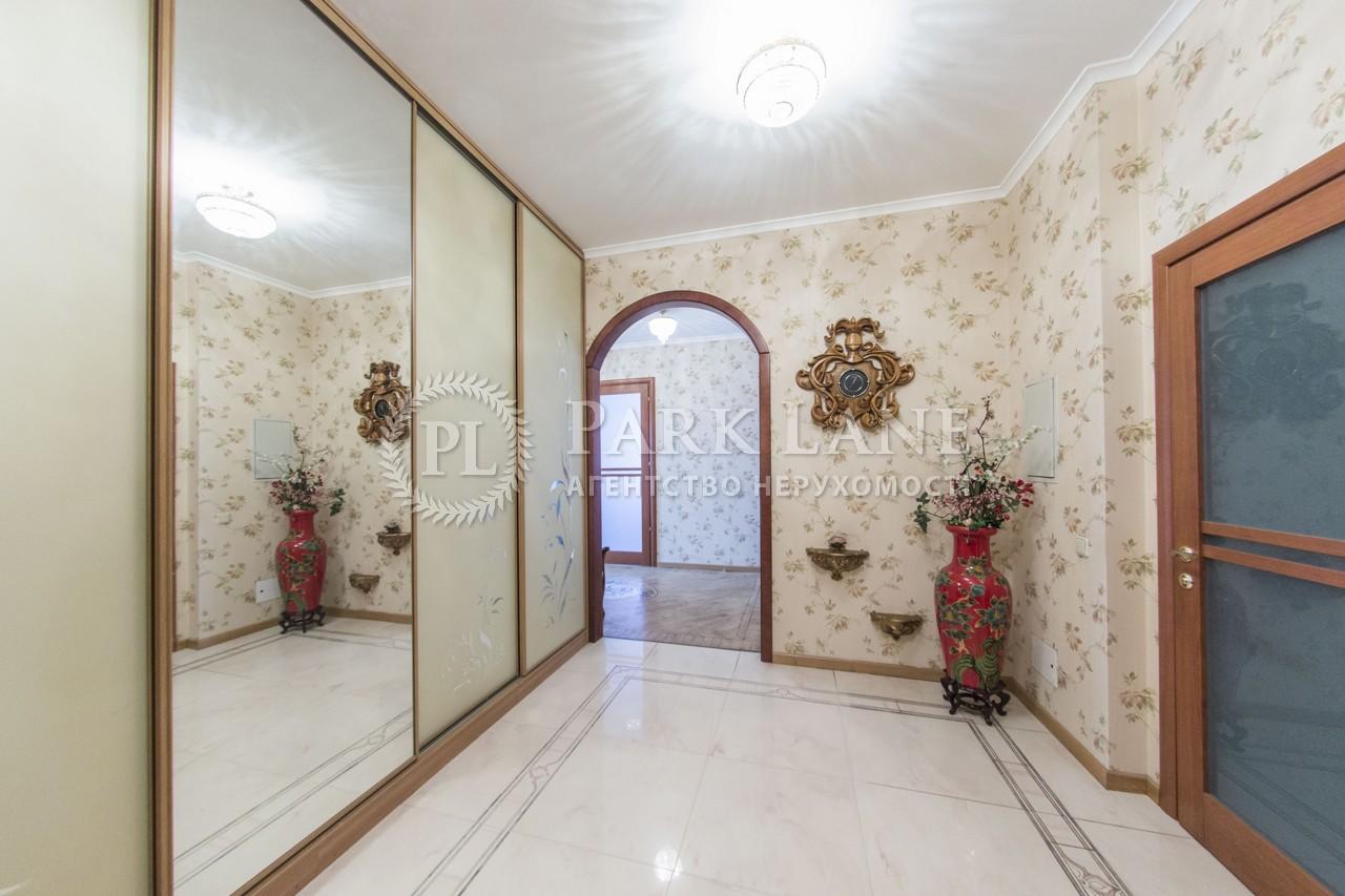 Квартира Кудрявский спуск, 3б, Киев, R-11403 - Фото 25