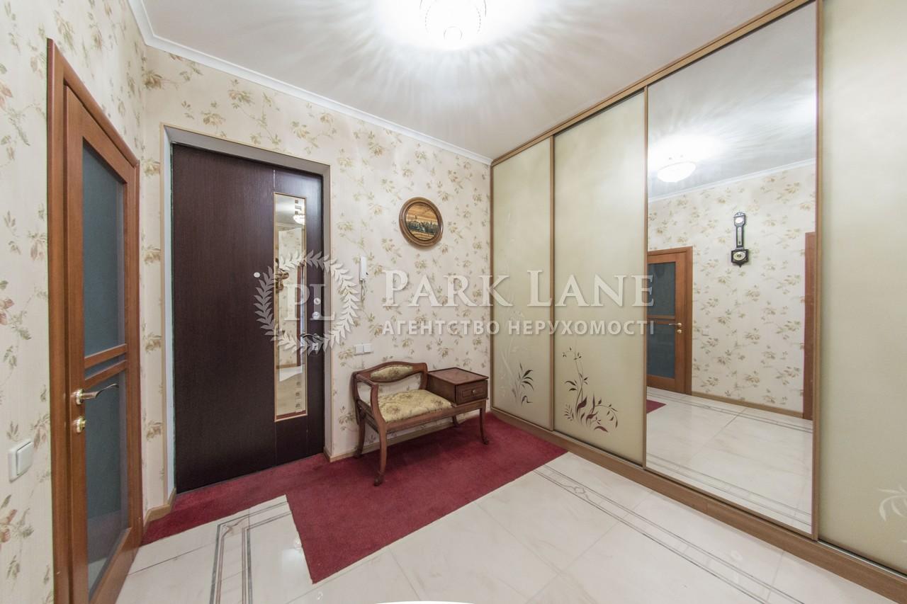 Квартира Кудрявский спуск, 3б, Киев, R-11403 - Фото 27