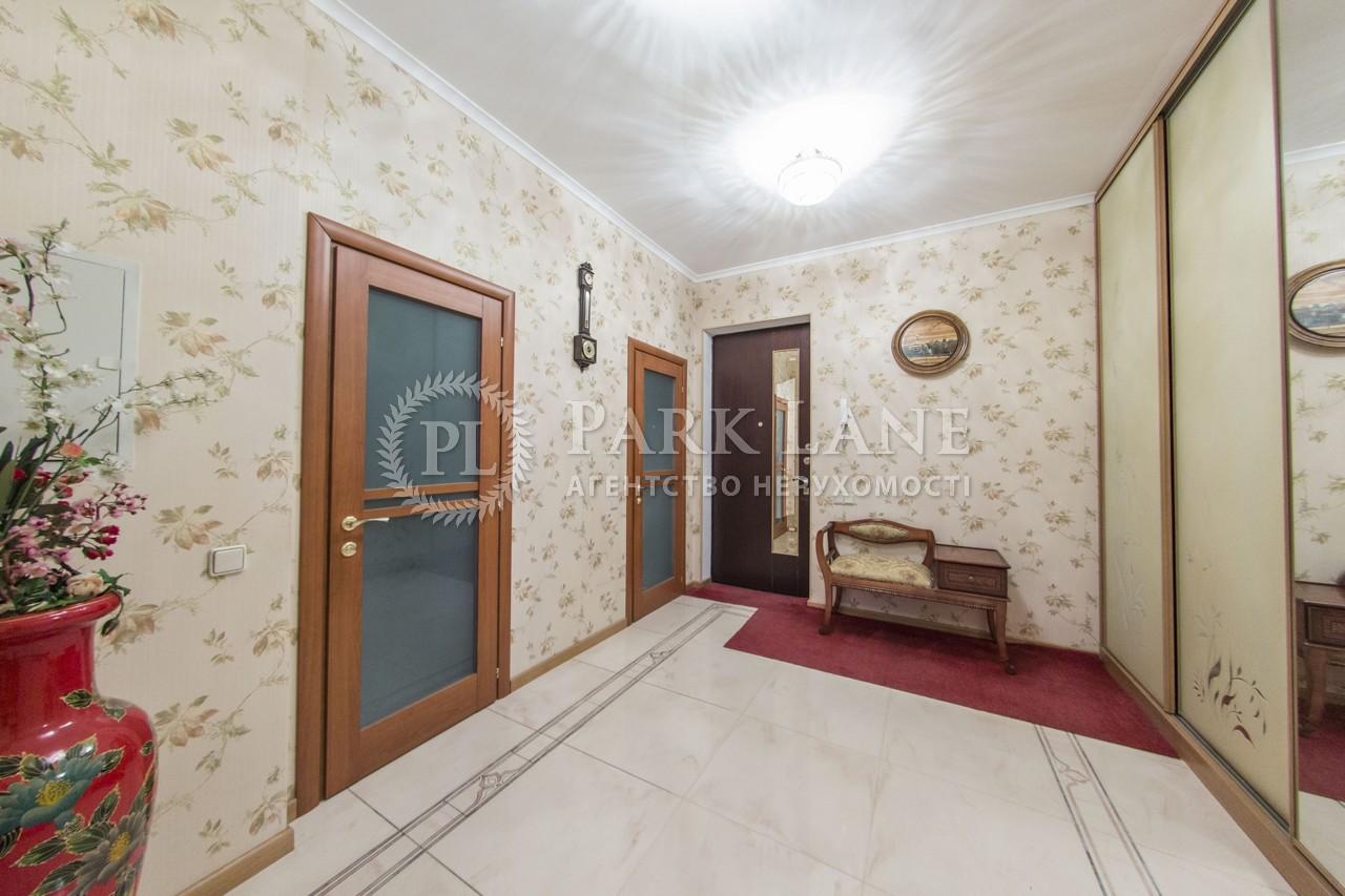 Квартира Кудрявский спуск, 3б, Киев, R-11403 - Фото 26