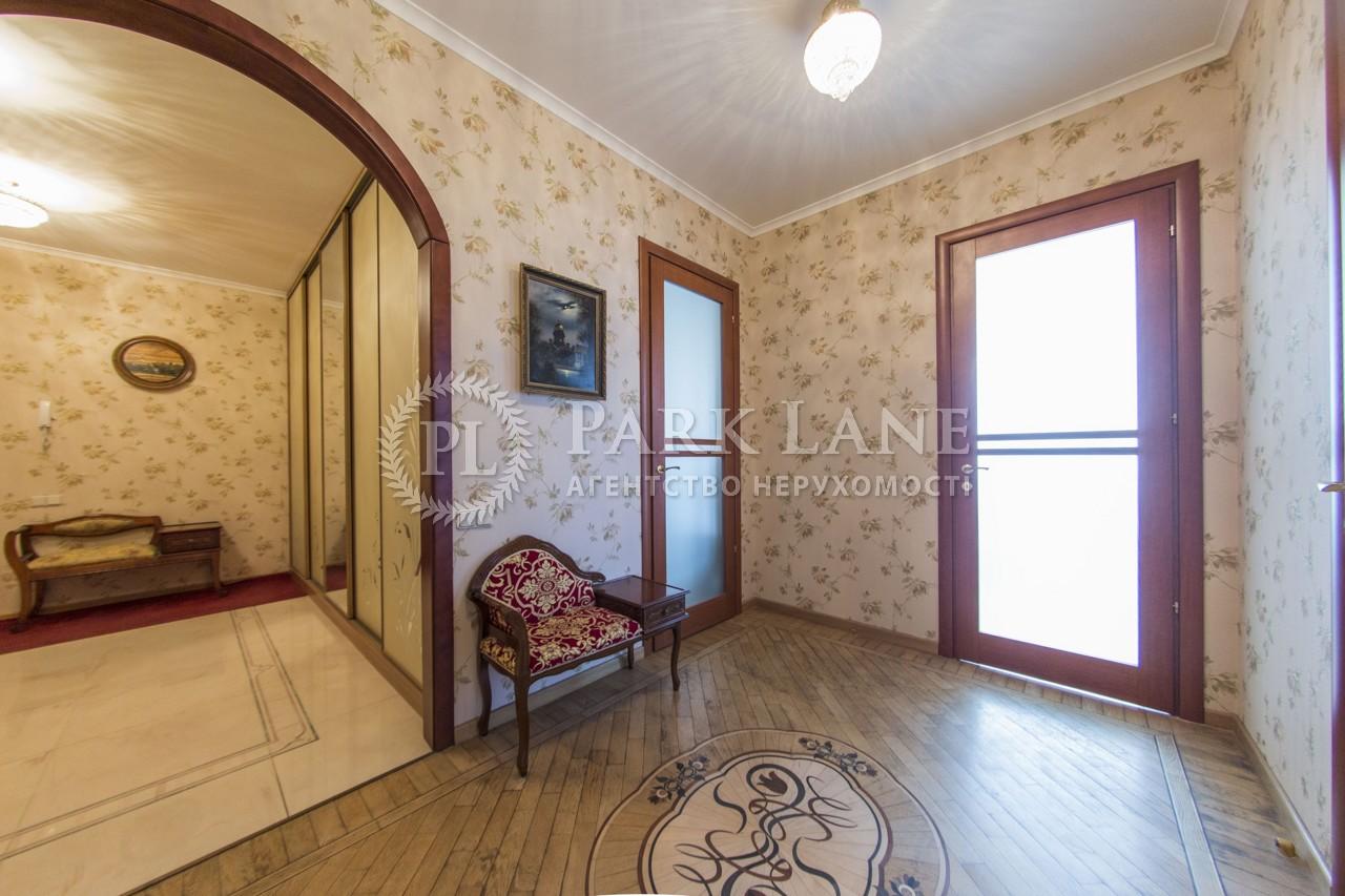 Квартира Кудрявский спуск, 3б, Киев, R-11403 - Фото 24