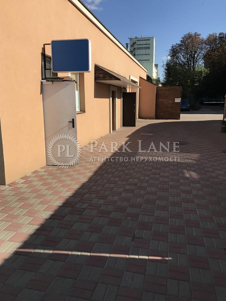 Нежитлове приміщення, R-11948, Костянтинівська, Київ - Фото 6