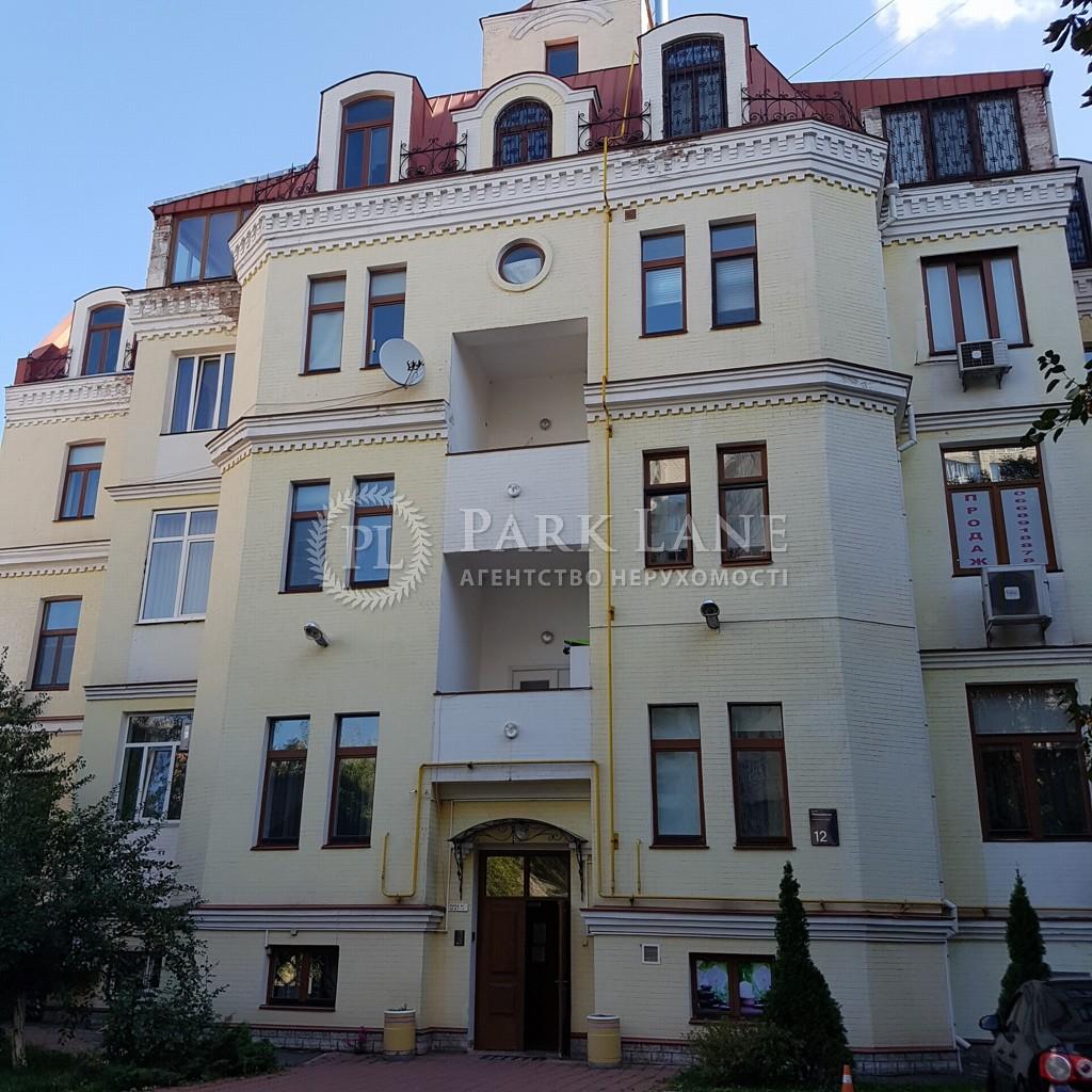 Квартира ул. Левандовская (Анищенко), 12, Киев, R-17250 - Фото 4
