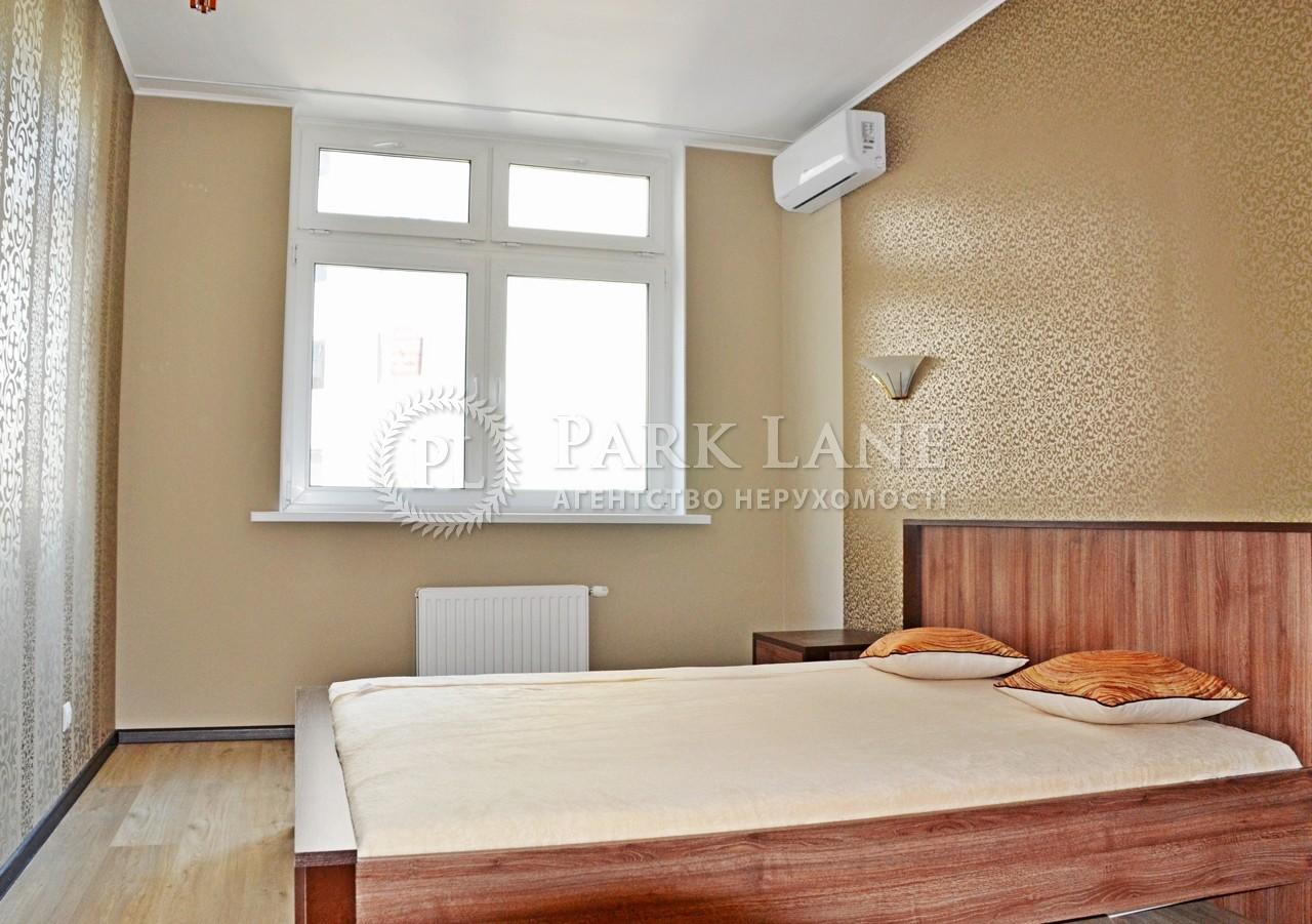 Квартира ул. Драгоманова, 2б, Киев, R-11410 - Фото 4