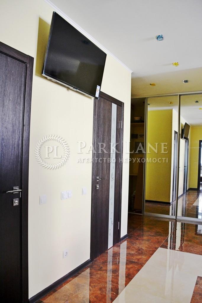 Квартира ул. Драгоманова, 2б, Киев, R-11410 - Фото 2
