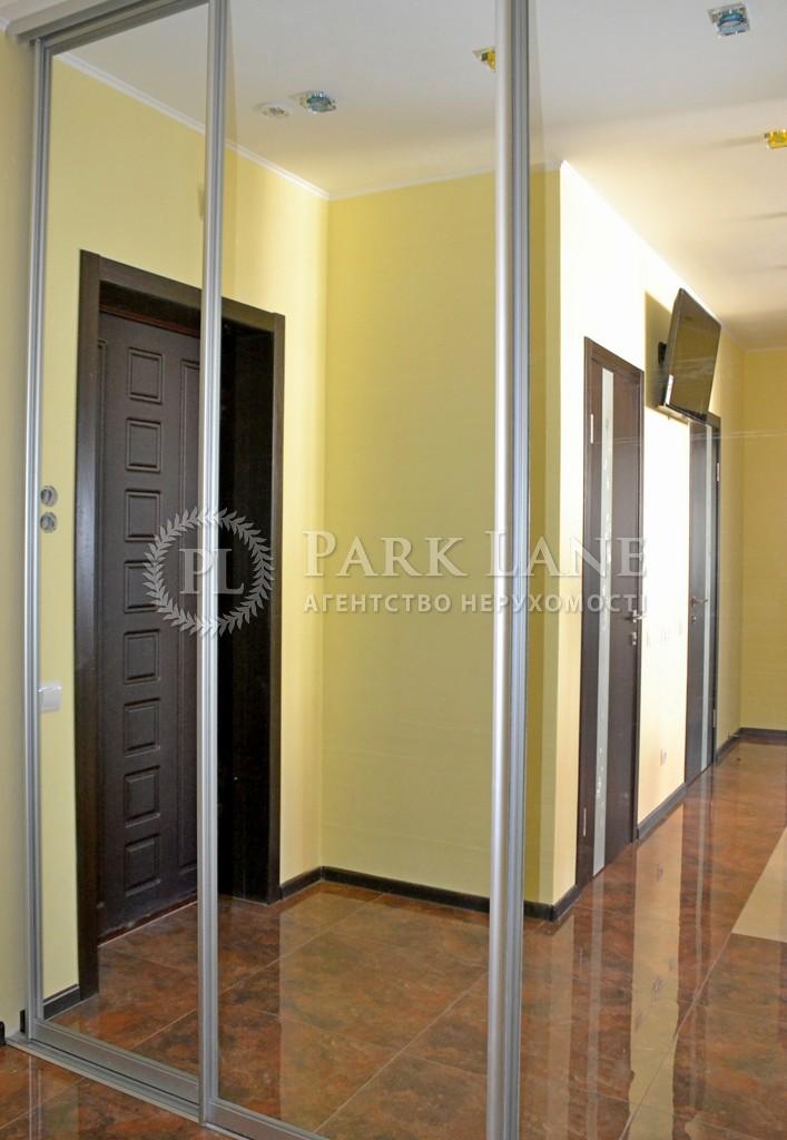 Квартира ул. Драгоманова, 2б, Киев, R-11410 - Фото 8