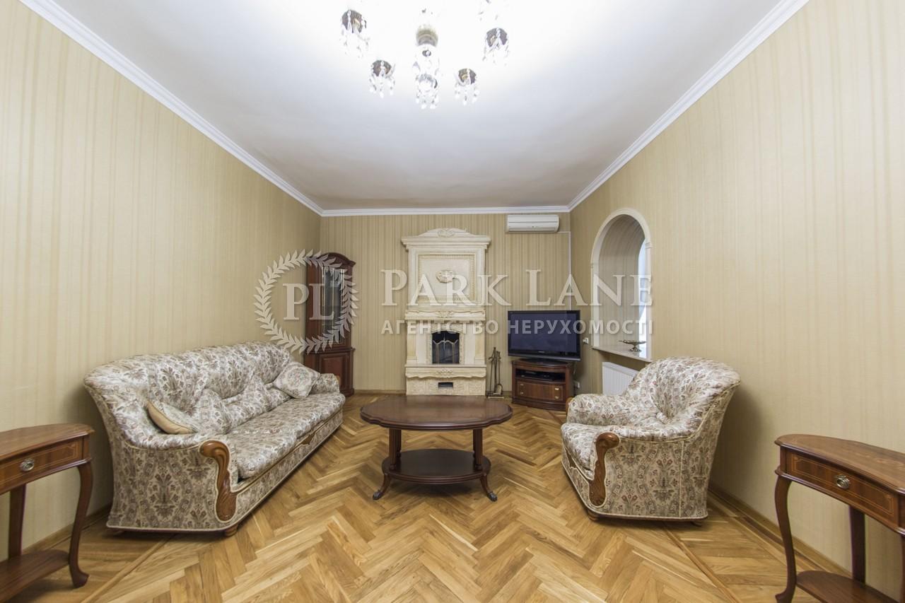 Дом ул. Менделеева, Киев, N-18613 - Фото 4