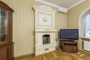 Дом N-18613, Менделеева, Киев - Фото 7