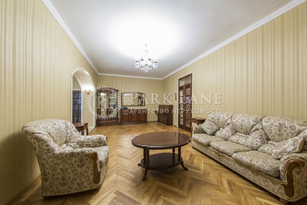Дом ул. Менделеева, Киев, N-18613 - Фото 8