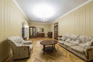 Дом N-18613, Менделеева, Киев - Фото 9
