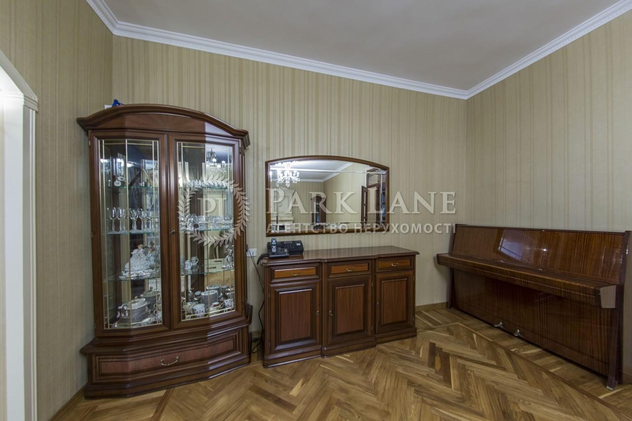 Дом ул. Менделеева, Киев, N-18613 - Фото 9