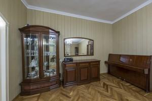 Дом N-18613, Менделеева, Киев - Фото 10