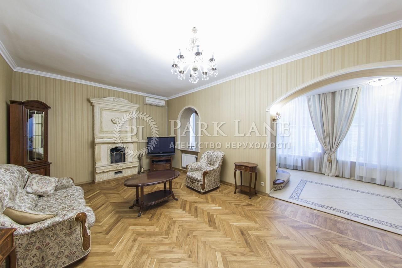 Дом ул. Менделеева, Киев, N-18613 - Фото 5