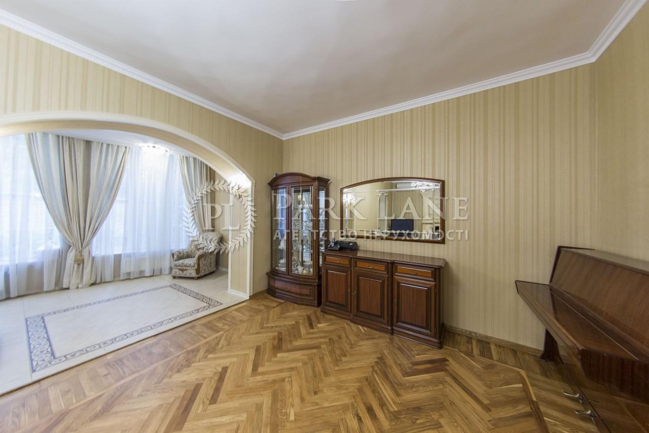 Дом ул. Менделеева, Киев, N-18613 - Фото 10