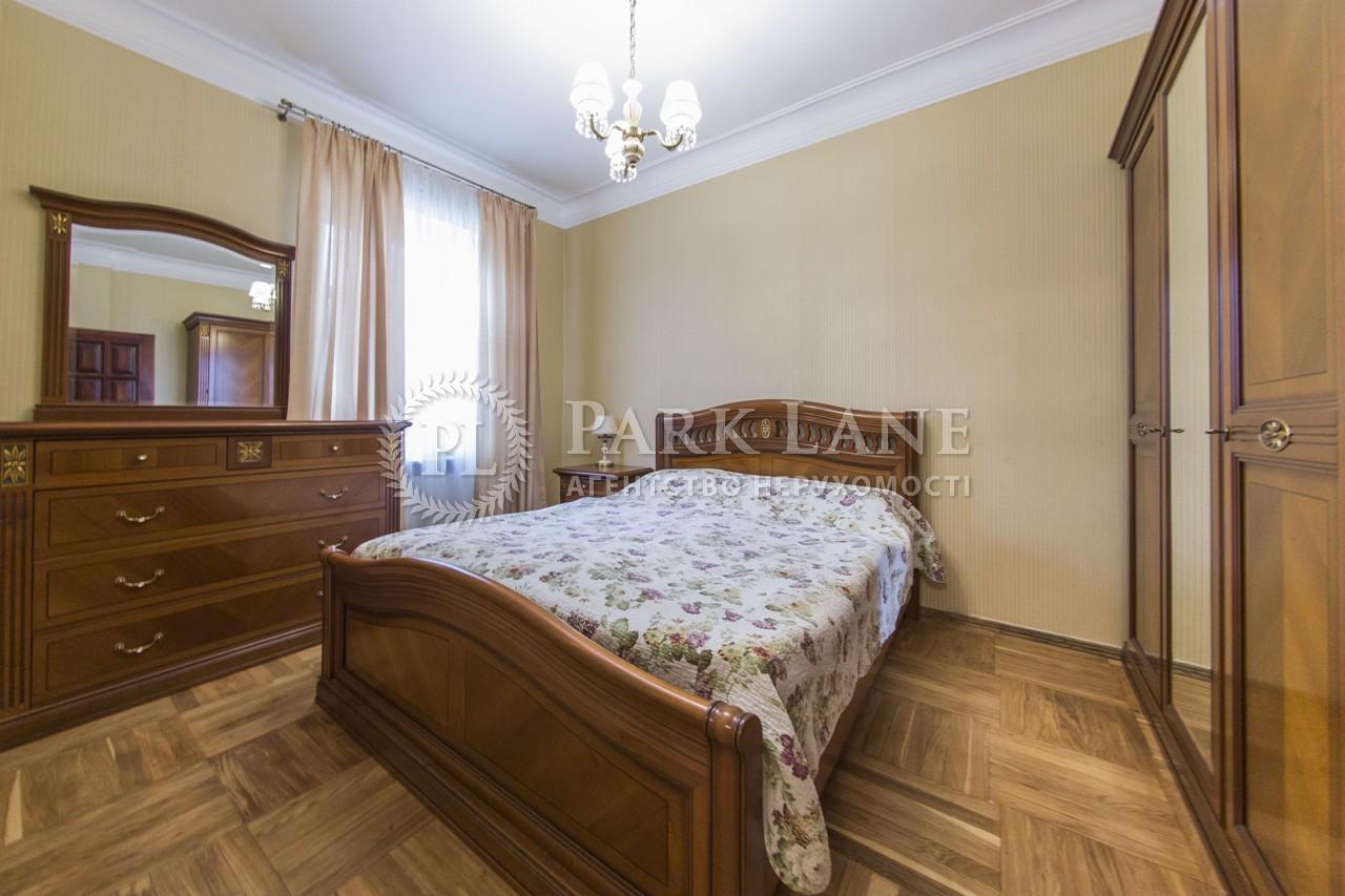 Дом ул. Менделеева, Киев, N-18613 - Фото 11