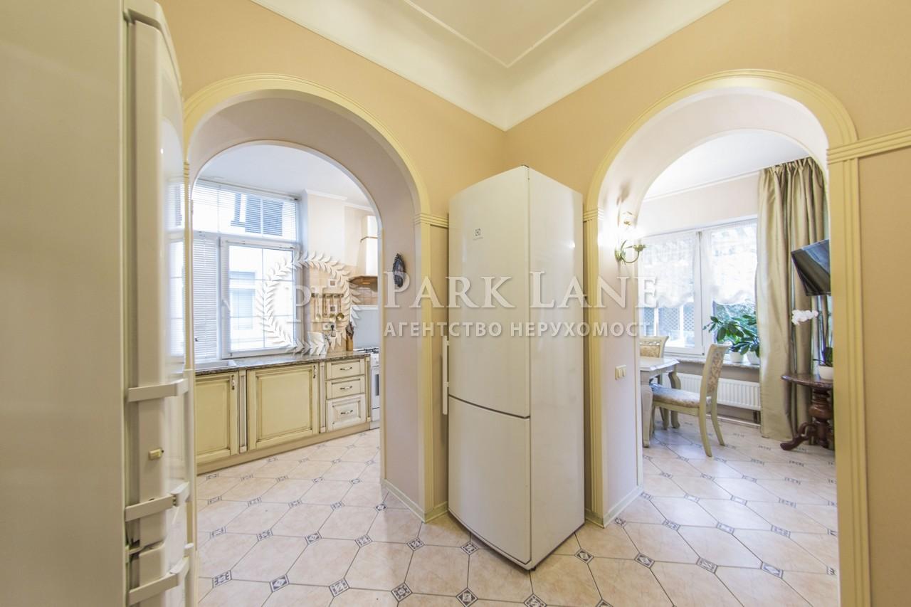 Дом ул. Менделеева, Киев, N-18613 - Фото 27