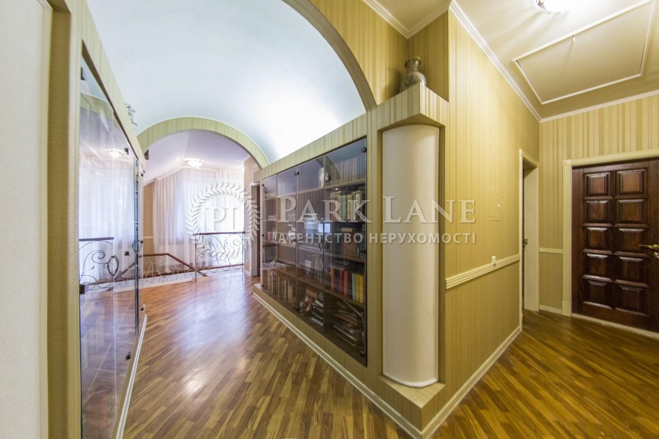 Дом ул. Менделеева, Киев, N-18613 - Фото 34