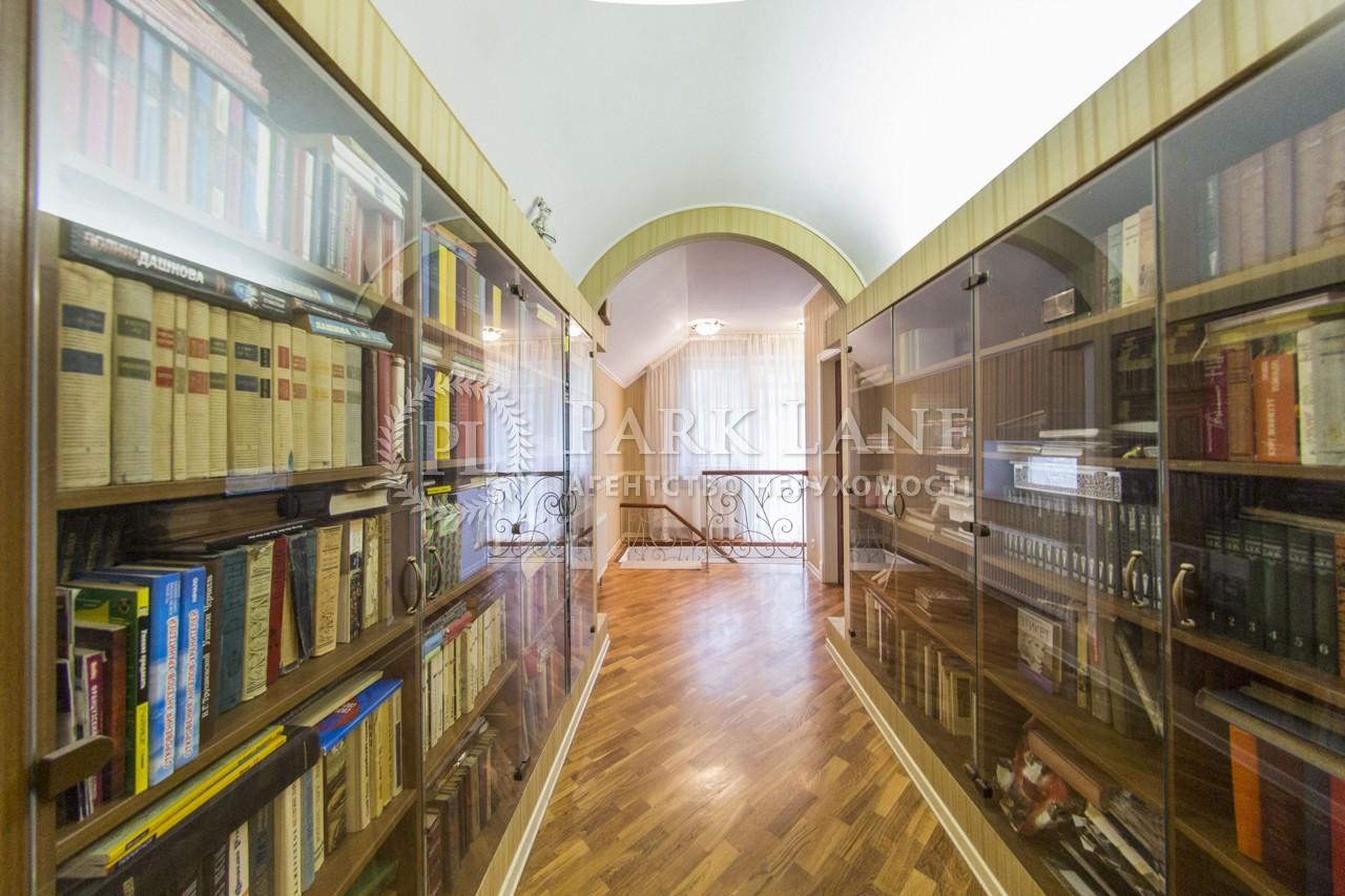 Дом ул. Менделеева, Киев, N-18613 - Фото 35